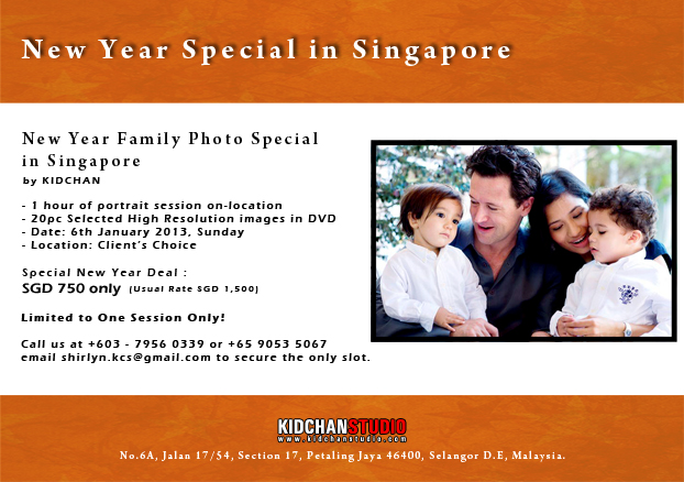 Singapore E Flyer2 flor blog1 New Year Special in Singapore by Kid Chan
